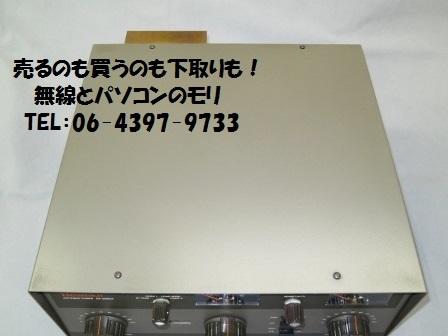 ANTENNA TUNER Model SA-2060A/ヒースキット アンテナチューナー 2KW