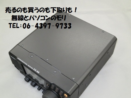 アルインコ DX-R8 短波帯オールバンド・オールモード レシーバー/受信機