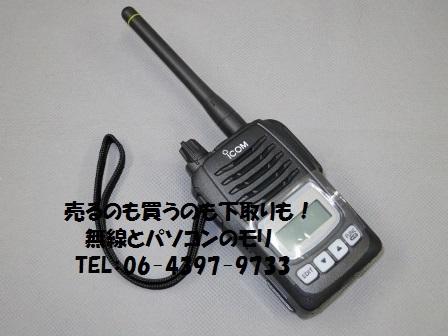 IC-DPR6 アイコム デジタル簡易無線(登録局)5Wタイプ ICOM