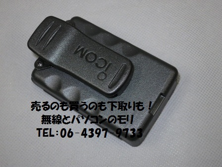 BP-221 アイコム 乾電池ケース