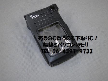 LC-166T  アイコム ハードケース  BP-220N/BP-221用 厚型