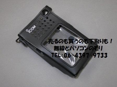 LC-164T  アイコム ハードケース  BP-268/BP-274用 薄型