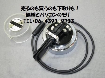 ハイモンド マニュピレーター MK-8