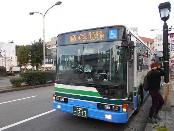 DSCN3738 - コピー