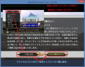 イラッとプレイオンライン2.png