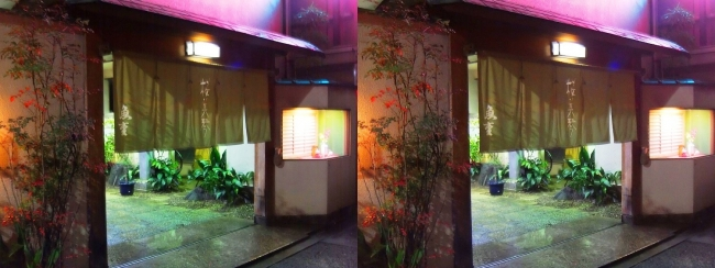日本料理 桜美琴 玄関①(平行法)