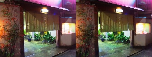 日本料理 桜美琴 玄関①(交差法)