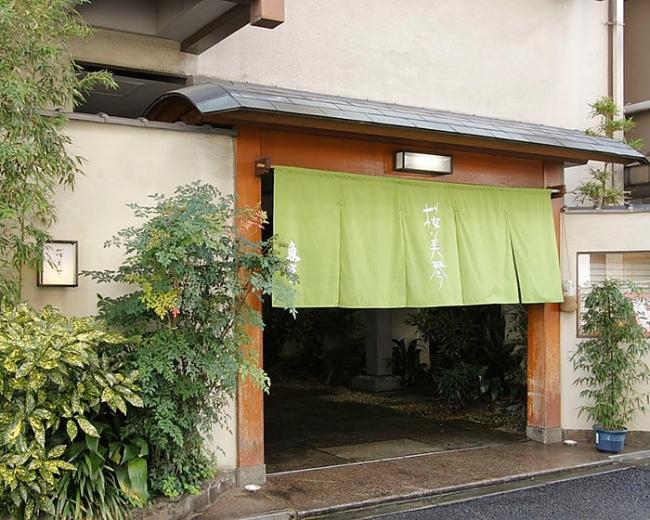 日本料理 桜美琴 玄関