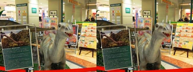 イオン東大阪店 恐竜ロボット アパトサウルス(交差法)