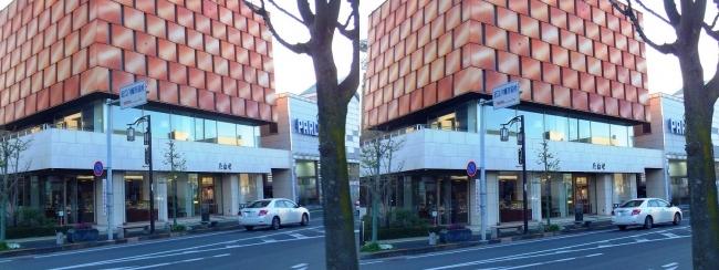 たねや 近江八幡店(平行法)