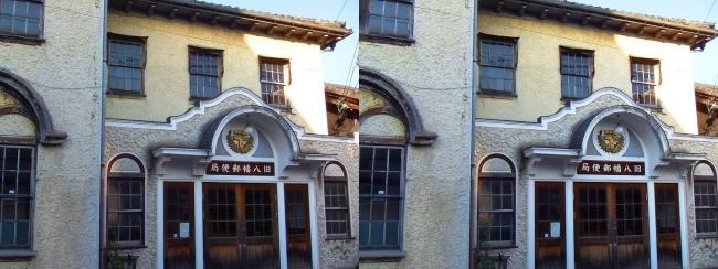 旧八幡郵便局舎①(平行法)
