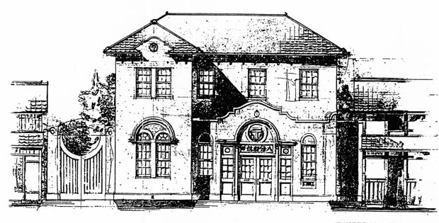 旧八幡郵便局舎