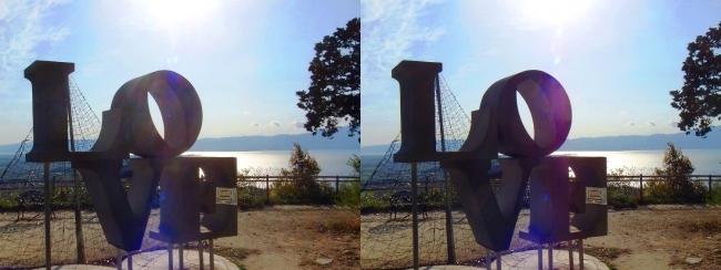 八幡山山頂 西の丸跡 LOVEオブジェ(平行法)