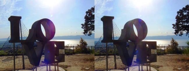 八幡山山頂 西の丸跡 LOVEオブジェ(交差法)