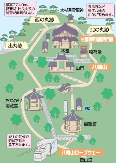 八幡山map