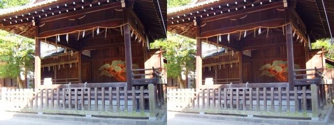 日牟禮八幡宮 能舞台①(交差法)
