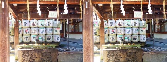 日牟禮八幡宮 手水舎(平行法)