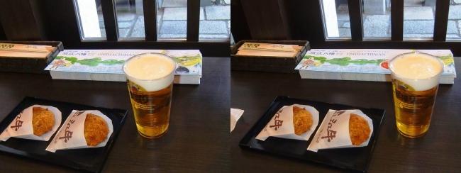 八幡堀 石畳の小路 千成亭 八幡堀店 近江牛メンチカツ①(交差法)