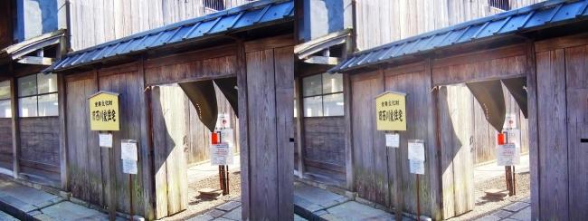 旧西川家住宅(交差法)