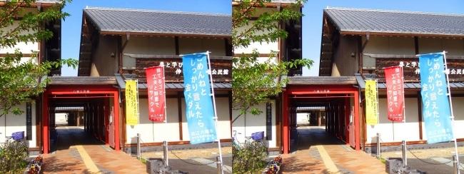 小幡上筋 八幡コミュニティーセンター(平行法)