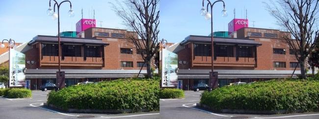 近江八幡駅北口②(交差法)