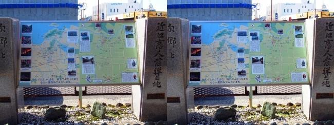 近江八幡駅北口観光案内板(平行法)