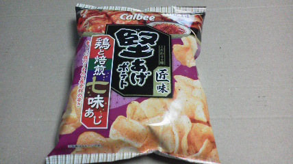 カルビー「堅あげポテト匠味 鶏と焙煎七味あじ」