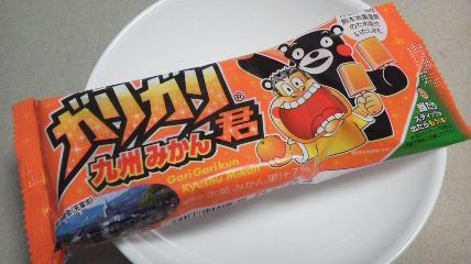赤城乳業「ガリガリ君 九州みかん」