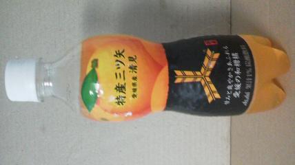 アサヒ飲料「特産三ツ矢 愛媛県産清見」