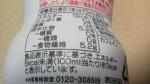 コカ・コーラ「コカ・コーラ プラス」