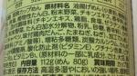 東洋水産「マルちゃん本気盛 鶏ポタ」