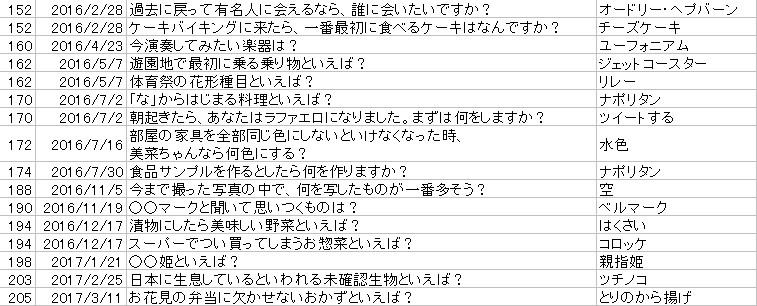 20170312_1.jpg