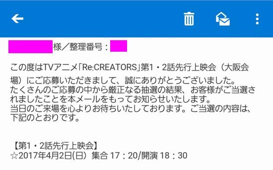 20170325_1.jpg