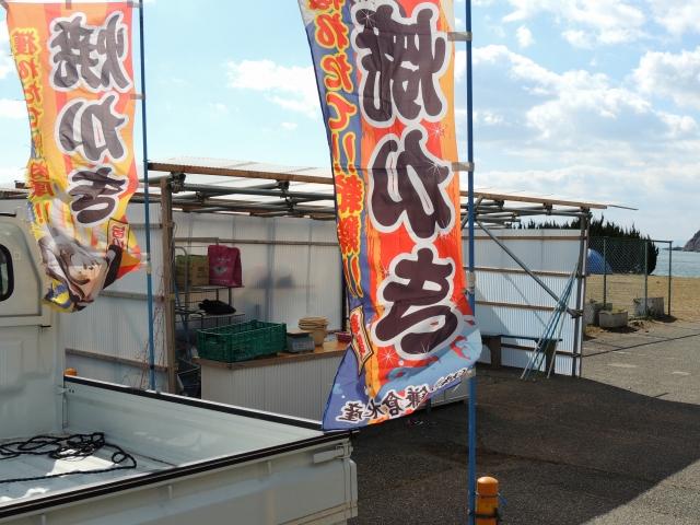 N8887鎌倉水産