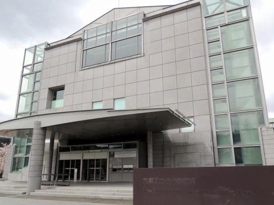 N7651京都国立近代美術館