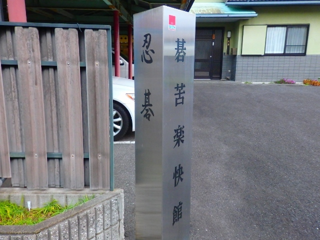 PC250580 (640x480)