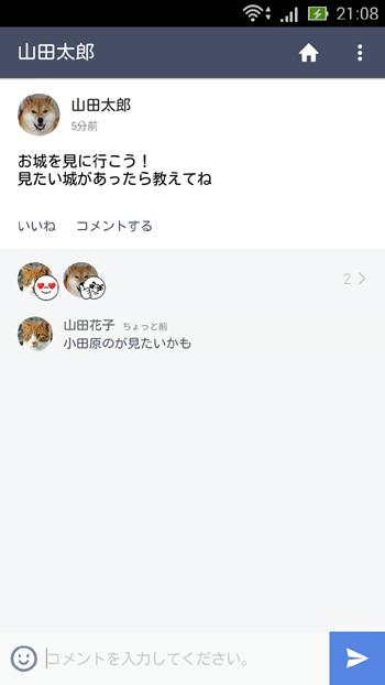 note_15_a.jpg
