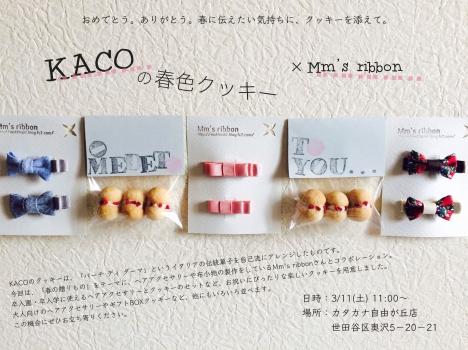 katakana1.jpg
