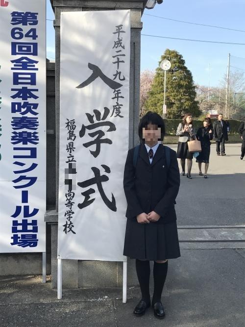 【晴れの高等学校入学式!】・9