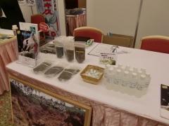全国野菜園芸技術研究会 茨城大会1