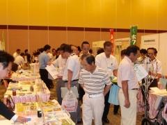 全国野菜園芸技術研究会 茨城大会2