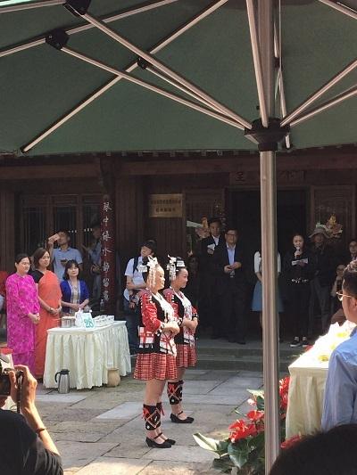 ファーミリ茶会少数民族2