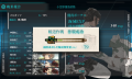kancolle_20170215-012842757.png