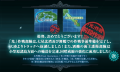 kancolle_20170216-234436427.png