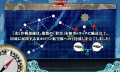 kancolle_20170217-022948074.png