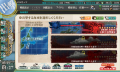 kancolle_20170503-012747112.png