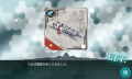 kancolle_20170504-013247059.png