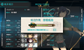 kancolle_20170504-024347222.png