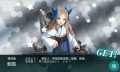 kancolle_20170504-024407845.png