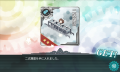 kancolle_20170505-013905336.png